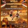 2021 World Championships, Cairo, Egypt