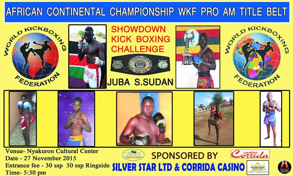 2015.11.27 Juba, South Sudan