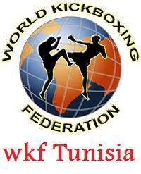 WKF TUNISIA