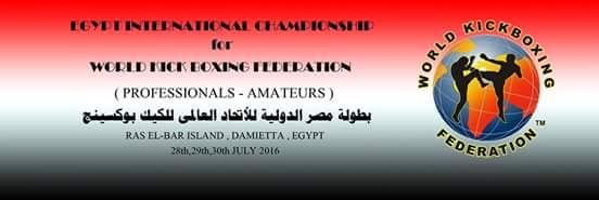 2016.07.28 Egypt Open