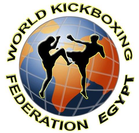 WKF EGYPT Logo
